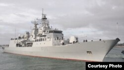 Tàu Hải quân của Hoàng gia New Zealand Te Mana