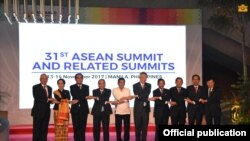 ASEAN MEETING (Myanmar State Counsellor Office)