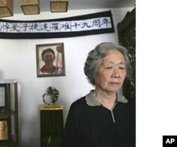 """""""天安门母亲""""发 起人丁子霖"""