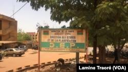Direction des études et de la planification du ministère de la Santé, à Ouagadougou, le 21 mars 2019. (VOA/Lamine Traoré)