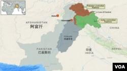 巴基斯坦旁遮普省