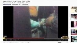 Сирійські лікарі катують поранених?