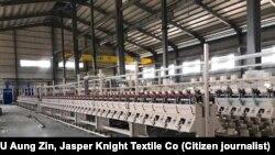 ုျမန္မာ ခ်ည္မ ွ်င္နဲ႔ အထည္စက္ရံု (ဝမ္းတြင္း) (ဓါတ္ပံု ဦးေအာင္ဇင္ Jasper Knights Textile Co)