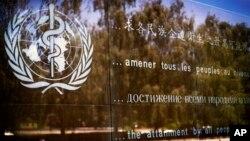 El logo de la Organizción Mundial de la Salud es visto en su sede en Geneva, Suiza.