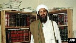 Arhivski snimak lidera al-Kaide Osame bin Ladena
