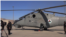 Afghan Airforce Helicopter
