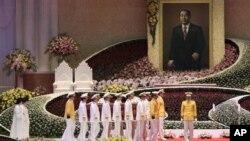 Tang lễ của Mục sư Sun Myung Moon, người sáng lập Giáo hội Thống nhất ở Nam Triều Tiên.
