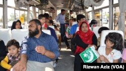 قومی فضائی کمپنی کا خصوصی طیارہ اتوار کی صبح کراچی سے یمن روانہ ہوا تھا۔