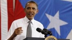 پیام رئیس جمهوری آمریکا به مناسبت روز پدر