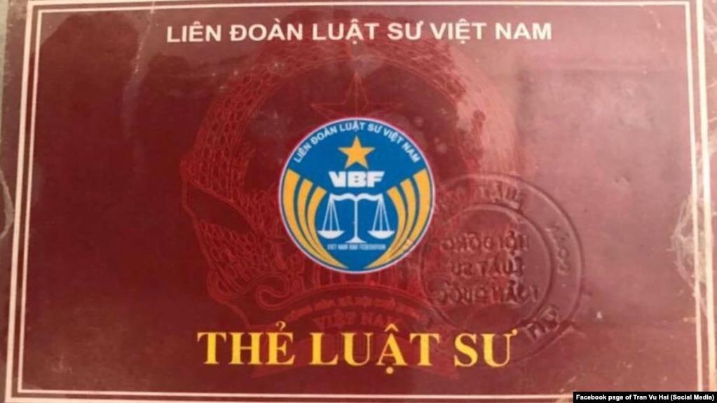 thẻ luật sư Việt Nam