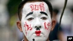 """Người biểu tình ủng hộ dân chủ tại Thammasat University, Pathum Thani, phía bắc Bangkok. Dòng chữ trên mặt là """"Hãy chấm dứt nó với thế hệ này"""", 10 tháng Tám, 2020."""