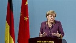 آلمان: حتی مهيا بودن گزينه سلاح اتمی برای ايران غيرقابل پذيرش است