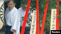 Thủ tướng Abe không đến thăm nhưng đã gởi lễ vật đến ngôi đền.