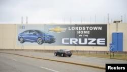 Сборочный завод General Motors в Лордстауне, штат Огайо