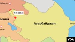 Ozarbayjon va Armaniston chegarasi