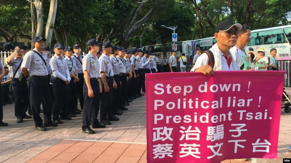 抗议者阻挠台北世界大学生运动会开幕式。(美国之音黎堡2017年8月19日摄)