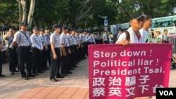 示威者阻挠台北世大运开幕