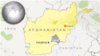 TalibanRebut Kawasan Penting di Afghanistan Selatan