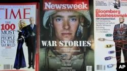 Журнал Newsweek