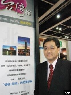 台湾观光医疗团团长洪子仁