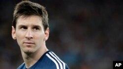 Ngôi sao bóng đá Lionel Messi.