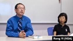 余杰(左)和視覺藝術家協會會長劉雅雅