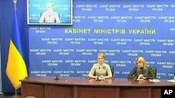 Yulia Tymoshenko's press conference