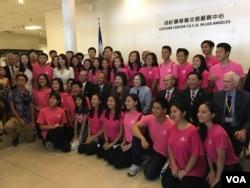 台湾总统蔡英文与侨教中心年轻学生大合照(美国之音记者李逸华拍摄)