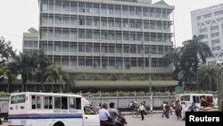 방글라데시 다카의 방글라데시 중앙은행 건물.