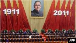 Các nhà lãnh đạo Trung Quốc hát quốc ca trong buổi lễ kỷ niệm 100 năm cuộc Cách mạng Tân Hợi ở Bắc Kinh, ngày 9/10/2011