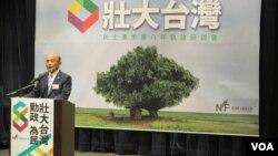 民进党主席苏贞昌出席民进党8年执政研讨会