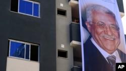 加沙懸掛的巴勒斯坦權力機構主席阿巴斯畫像