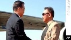 Chinese Premier Visits North Korea