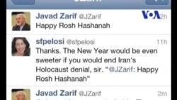 افق ۱۹ سپتامبر: شبکه اجتماعی و کابینه روحانی