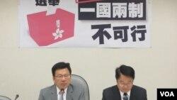 台灣執政黨民進黨就香港特首選舉召開記者會(美國之音張永泰拍攝)