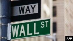 Obama Yönetimi Wall Street'e Soruşturma Açtı