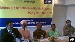پاکستان میں نچلی ذات کے ہندوؤں کے مسائل اور متوقع قانون سازی