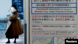 Một cảnh báo về virus corona mới ở Nhật.