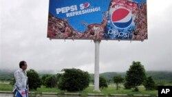 ေနျပည္ေတာ္ရွိ Pepsi ကုမၸဏီ ဆိုင္းဘုတ္။