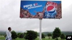 ေနျပည္ေတာ္တြင္ေတြ႔ရသည့္ Pepsi ကုမၸဏီ၏ ေၾကာ္ညာဆိုင္းဘုတ္။ ၾသဂုတ္ ၁၁၊ ၂၀၁၂။