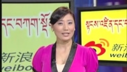 དྲ་སྣང་གི་བོད། Cyber Tibet 8 Jun 2012