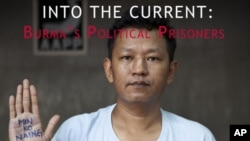 Documentary Highlights Burma's Jailed Political Activists