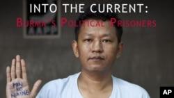Documentary Highlights Burma's Jailed Political Activists
