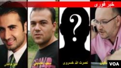 خبرگزاری آسوشیتدپرس میگوید که هر چهار آمریکایی ایرانیتبار آزاد شده با پرواز هواپیمایی سوئیس عازم سوئیس هستند.