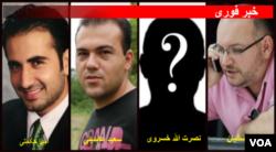 این چهار زندانی آمریکایی در ایران ساعتی بعد از اعلام اجرای توافق هسته ای، از زندان در ایران آزاد شدند.