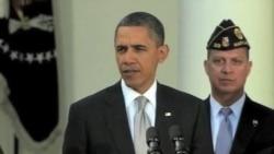 奥巴马将主持亚太经合组织首脑会议