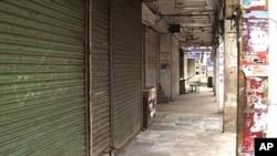 راه اندازی تظاهرات در لاهور بخاطر بم گذاری در یک زیارتگاه مسلمانان