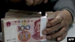 Các giới chức Hoa Kỳ lâu nay vẫn hối thúc Trung Quốc chấm dứt các chính sách mà họ cho là có tác dụng giữ tỷ giá đồng Nhân dân tệ ở mức thấp giả tạo