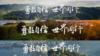 台湾驻外馆处脸书专页更换封页照和专页名称