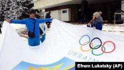Українці на Олімпіаді 2018